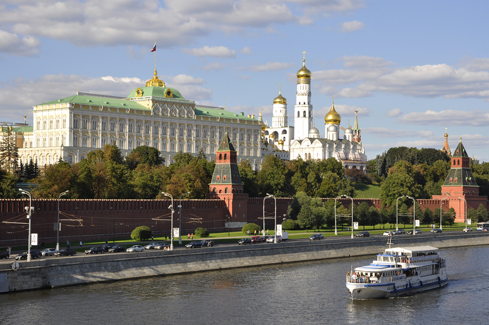 Moscou - Kremlin Moscova